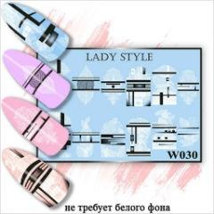 Слайдеры Lady Style