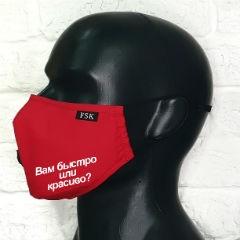 Угольные маски