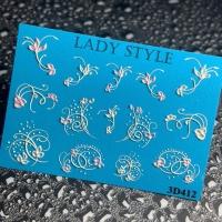 Слайдер дизайн 3D-412 Lady Style