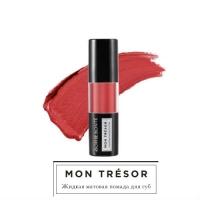 Помада для губ матовая жидкая Mon Tresor 205 Sophie Bonte