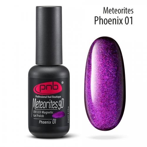 Магнитный гель-лак 9D PNB 01 Phoenix, 8 мл.