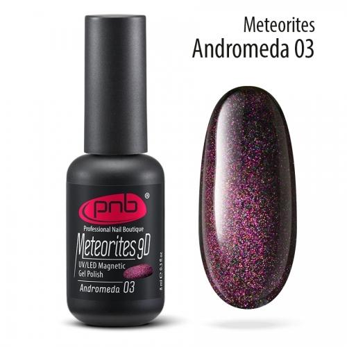 Магнитный гель-лак 9D PNB 03 Andromeda, 8 мл.
