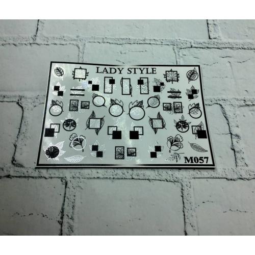 Слайдер дизайн M57 Silver