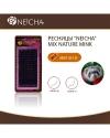 Ресницы натуральная норка Neicha mix Nature mink 12 линий, C (8-15)