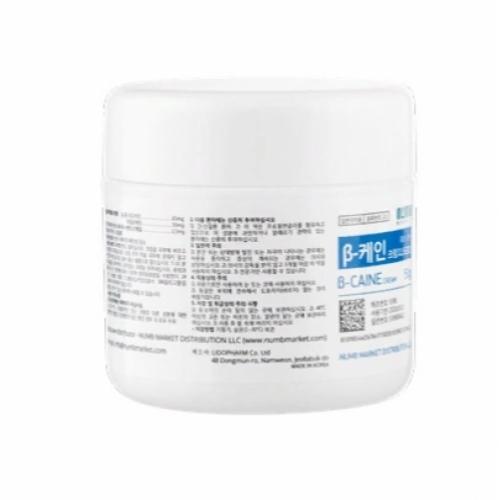 Крем анестетик 11,5% B-CAINE, 50 гр.