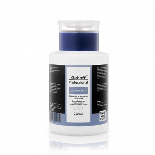 Средство для снятия гель-лака в помпе Acetone Free Gel Off, 200 мл.