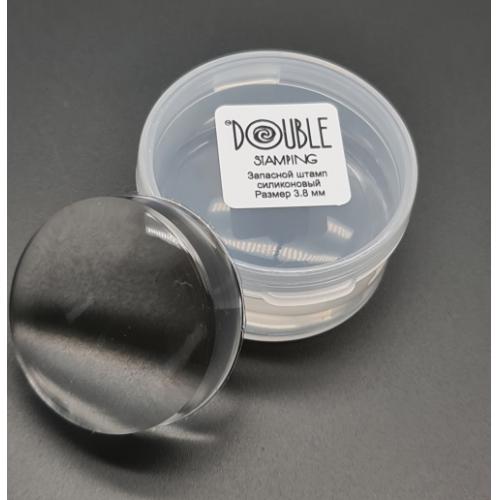 Запасная силиконовая подушка 3,8 см Double Stamping