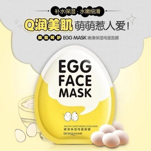 Тканевая маска для лица яичная Egg Face Mask Bioaqua