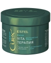 """Интенсивная маска для поврежденных волос Curex Therapy """"Estel"""", 500 мл."""
