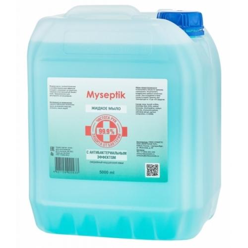 Жидкое мыло с антибактериальным эффектом Myseptik, 5000 мл. (канистра)