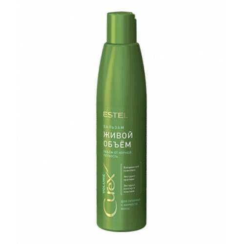 Бальзам Живой объем для склонных к жирности волос Curex Volume Estel, 250 мл.