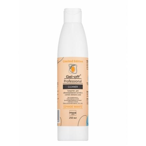Средство для обезжиривания ногтей и снятия липкого слоя Сочное манго Gel Off, 250 мл.