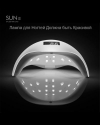 Лампа гибрид UV+LED 48 Вт белая Sun 5 (сан 5) Оригинал