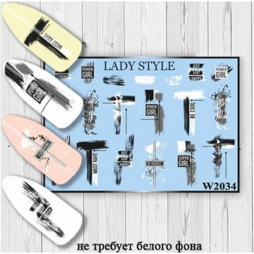 Слайдер W2034 Lady Style