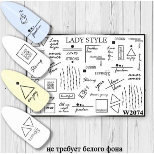 Слайдер W2074 Lady Style