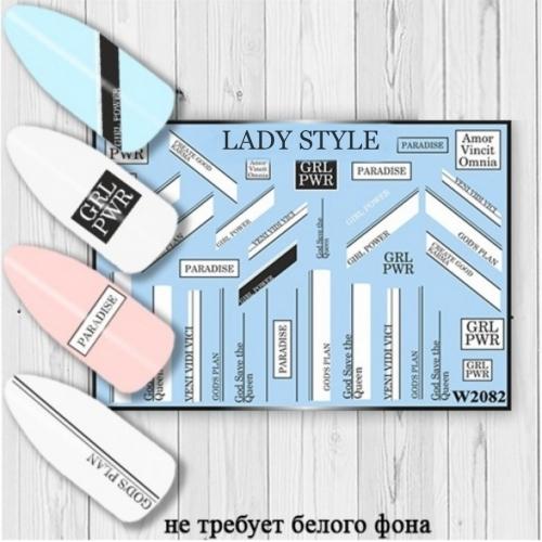Слайдер W2082 Lady Style