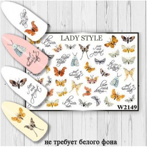 Слайдер дизайн W2149 Lady Style