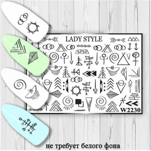 Слайдер дизайн W2230 Lady Style