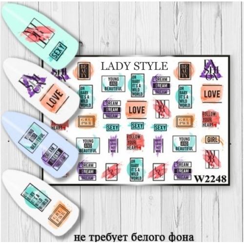 Слайдер W2248 Lady Style