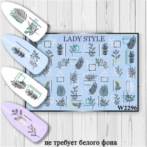 Слайдер дизайн W2296 Lady Style