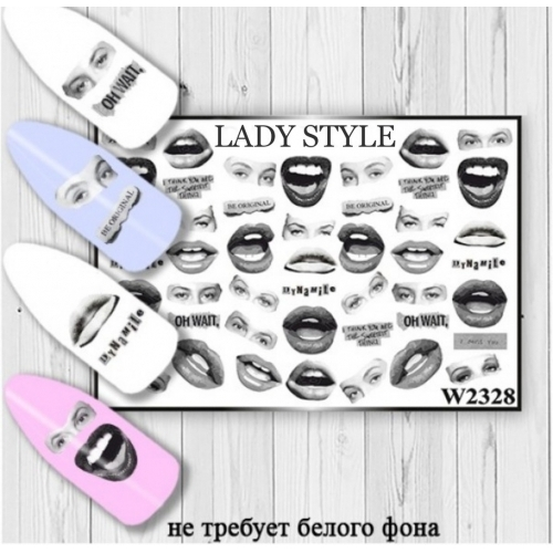 Слайдер дизайн W2328 Lady Style